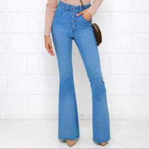 Some Days Lovin High Waist Super Flare Jeans